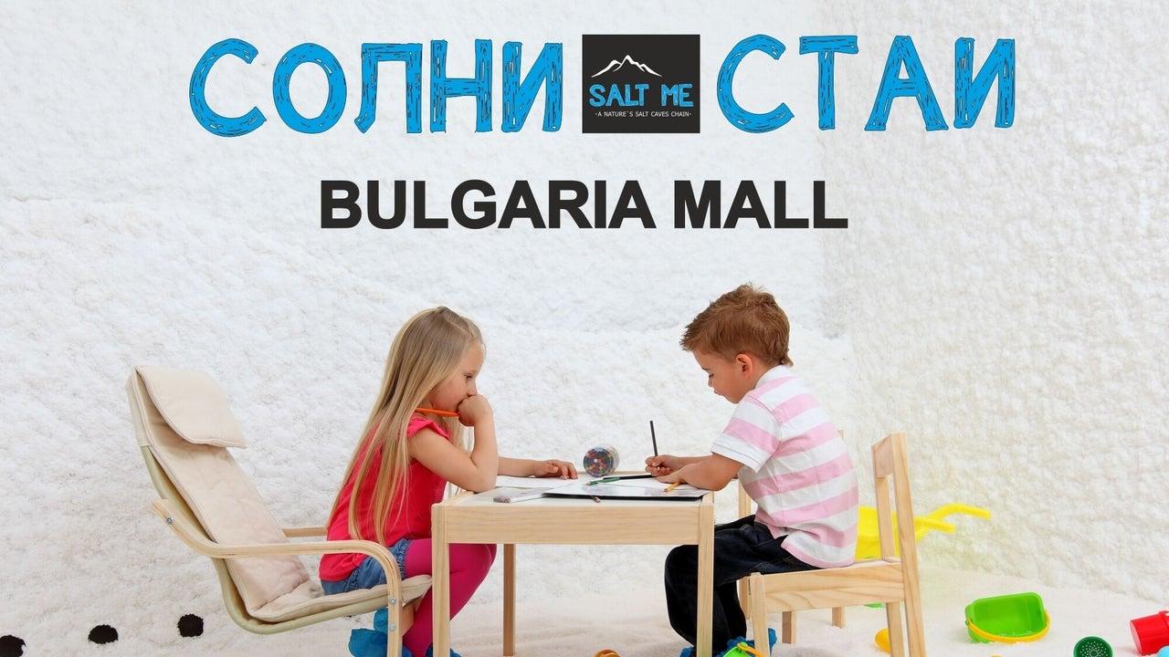 SALT ME BULGARIA MALL - 1