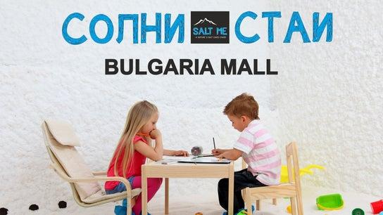 SALT ME BULGARIA MALL 0