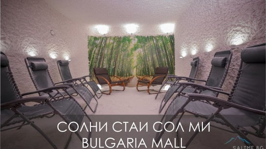 SALT ME BULGARIA MALL 1