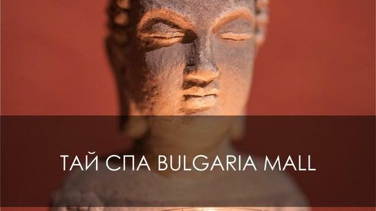 ТАЙ СПА BULGARIA MALL 1