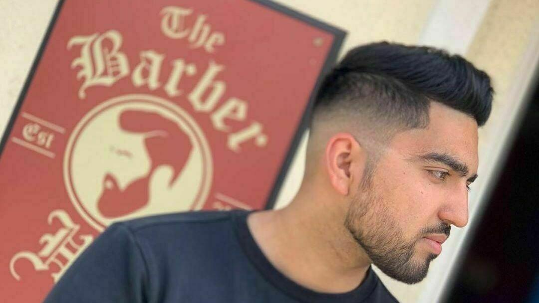 The Barber Hall - 1