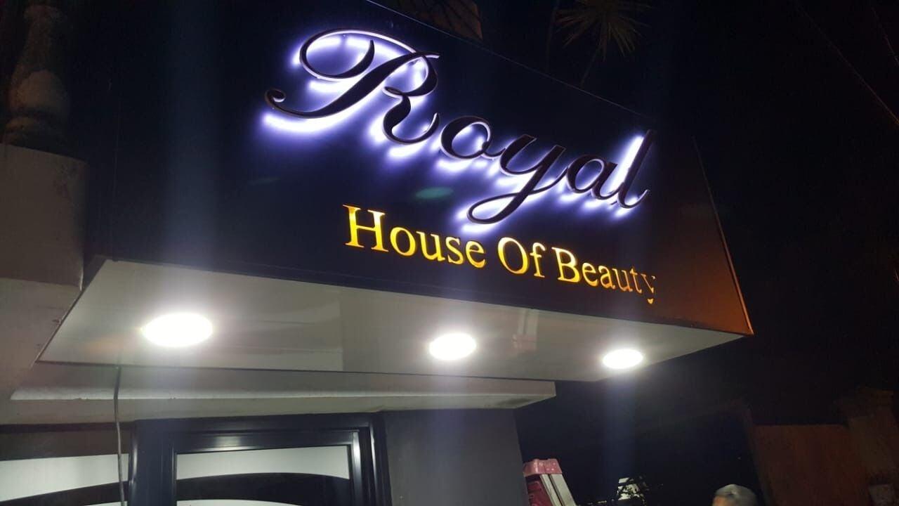 Royal House Of Beauty - 1