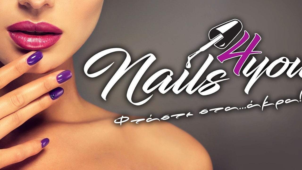 Nails For You Mosxato