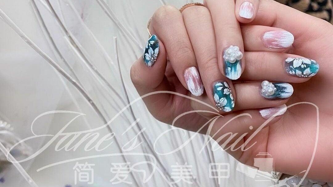 Jane Nails Ltd.