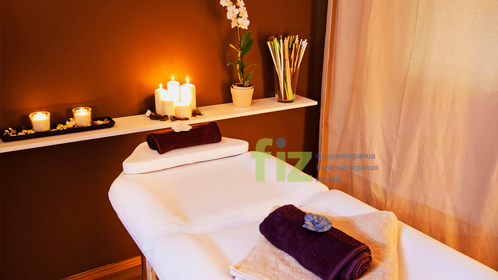 FIZ - Massage Centers   PETAR BERON 5A - 1