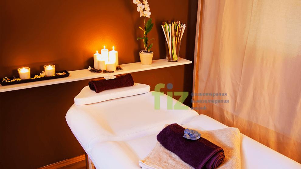 FIZ - Massage Centers   PETAR BERON 5A
