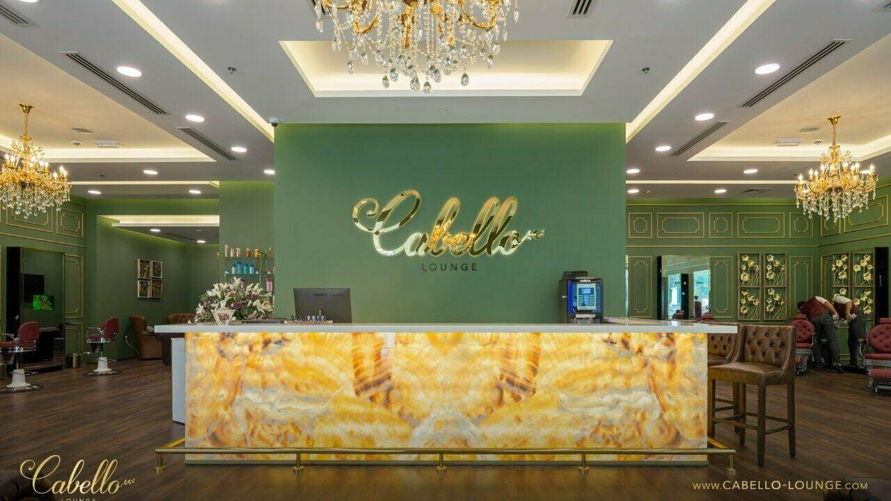 Cabello Lounge - Jumeirah Park - 1