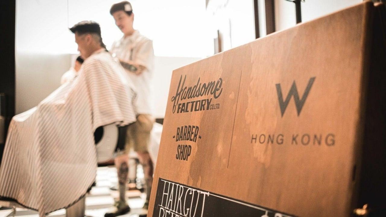 W Hong Kong (TST) | Handsome Factory Barber Shop