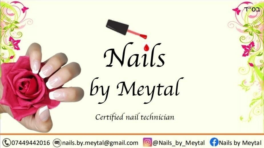 Nails by Meytal