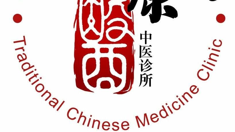 Dr.Li's Acupuncture &Chinese Medicine Ltd(Oriental Acu Herb) - 1