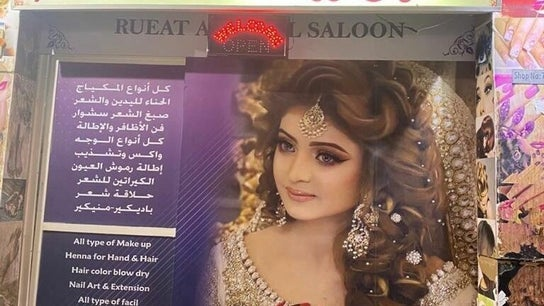 Rueat al Jamal saloon