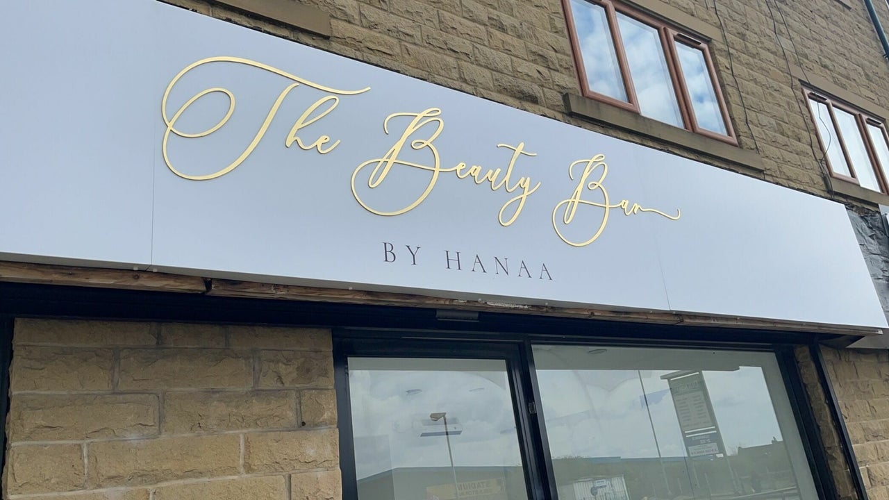 The Beauty Bar By Hanaa - 1
