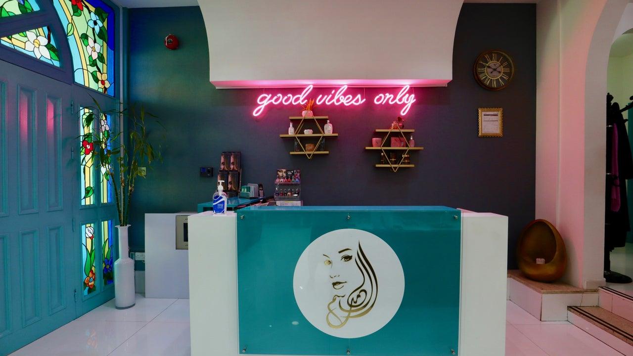 Al Marasim Ladies Salon - 1