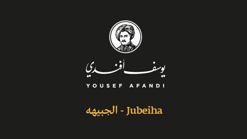 Yousef Afandi Express-Jubaiha
