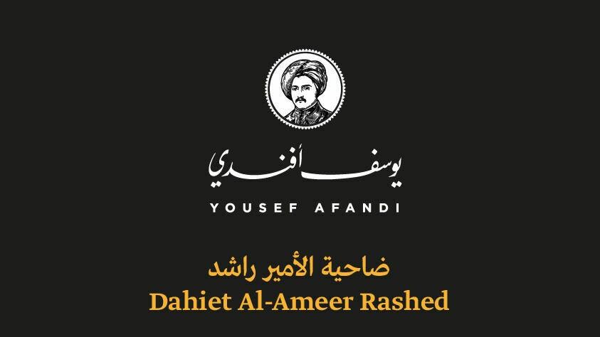 Yousef Afandi-Prince Rashed