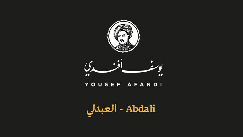 Yousef Afandi-Abdali Boulevard